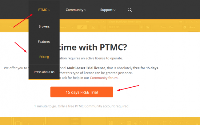 How to get PTMC trial license